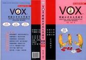 VOX ENGLISH關鍵必考英文異源字:1133196465.jpg
