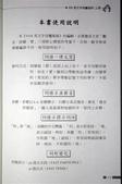 VOX ENGLISH英文字母魔術師:1133196275.jpg