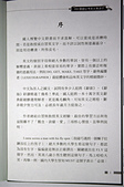 VOX ENGLISH英文字母魔術師:1133193854.jpg