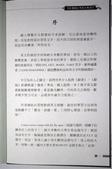 VOX ENGLISH關鍵必考英文異源字:1133196466.jpg