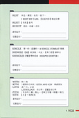 VOX ENGLISH 開竅新書系列:1132147681.jpg