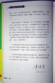 VOX ENGLISH關鍵必考英文異源字:1133196467.jpg
