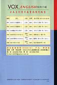 VOX ENGLISH 開竅新書系列:1132147688.jpg