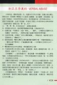 VOX ENGLISH 開竅新書系列:1132147675.jpg