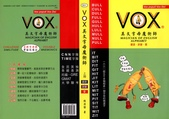 VOX ENGLISH英文字母魔術師:1133196271.jpg