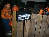 Halloween with my nephew:DSCF1509.JPG