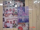 2007.11.23長濱三間屋:台東成功和味餐廳