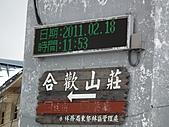 2011.02.18櫻花密境-武陵農場:DSCF0774.JPG