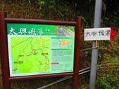 2019.0913嘉義梅山太興飛瀑步道:IMG_2059.JPG