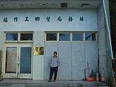 2005.12.10郡大山:DSC01887.JPG