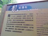 2015.10.24嘉義瑞峰竹坑溪步道:IMG_2494.JPG