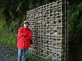 2008.11.21達觀.明池.馬告.:檔水牆