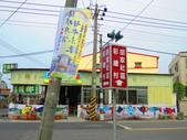2015.10.31台南善化胡家里彩繪村:IMG_2551.JPG