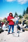 2003.03.16關山嶺山:F1000025.jpg