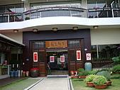 2009.08.02.奧萬大:第一次造訪金都餐廳