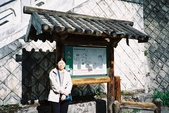 2003.03.16關山嶺山:F1000001.JPG