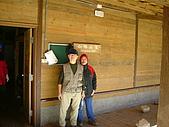 2006.11.22嘉明湖:向陽山屋到了JPG
