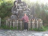 2007.09.01太平山之旅:翠峰湖環山步道.jpg