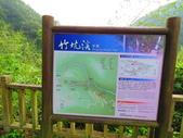 2015.10.24嘉義瑞峰竹坑溪步道:IMG_2412.JPG