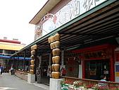 2009.08.02.奧萬大:埔里酒廠