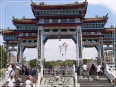 悠遊新竹:義民廟
