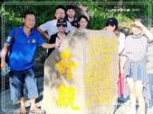 悠遊台東:水上流 2019