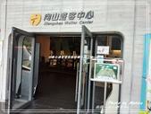 悠遊南投:向山遊客中心 2019