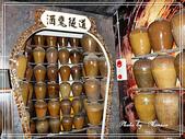 悠遊南投:埔里酒廠