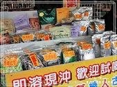 悠遊雲林:靈台山建德寺地母廟