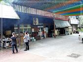 悠遊新竹:劉家莊燜雞