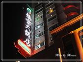 悠遊南投:鎮寶大飯店