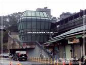 悠遊台北:菁桐車站 2017
