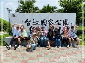 悠遊台南:台江國家公園遊客中心 2020