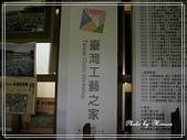 悠遊南投:荷花田陶工房