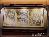 悠遊桃園:勝昌製藥廠 2019