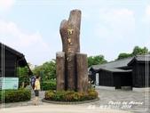 悠遊嘉義:檜意森活村 2018