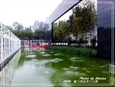 魅力湘西八日遊 2016                                 :湖南。長沙簡牘博物館