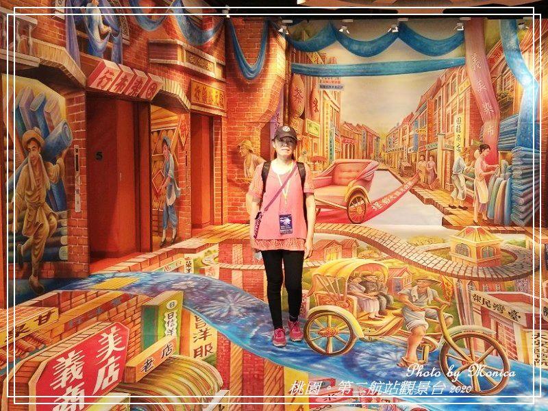 悠遊桃園:第二航站觀景台 2020