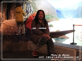 冬戀九寨八日遊   2013:重慶。三峽博物館