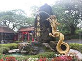 悠遊嘉義:中華民俗村