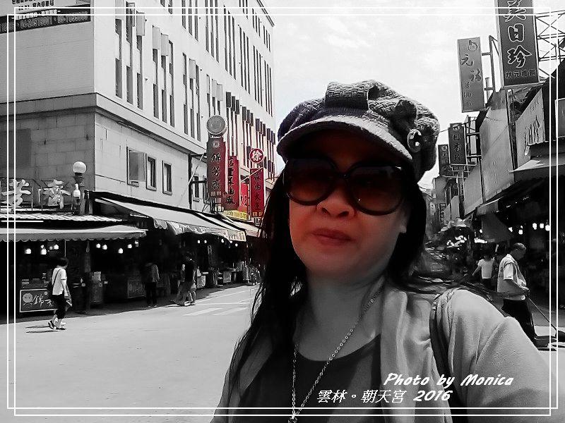 悠遊雲林:朝天宮 2016