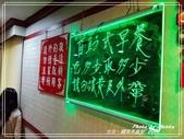 悠遊台北:國軍英雄館 2018