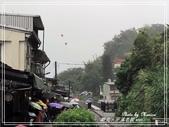 悠遊台北:平溪老街 2020