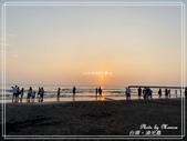 悠遊台南:漁光島 2020