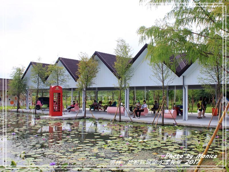 悠遊雲林:珍粉紅城堡水漾森林教堂 2017