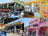 悠遊台東:綠島風光 2019