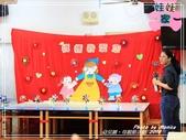 悠遊高雄:母親節活動 2018