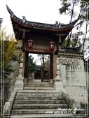 經典貴州八日遊 2018:安順。文廟