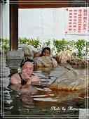悠遊新竹:河岸溫泉
