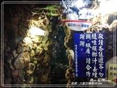 悠遊澎湖:大義宮(珊瑚洞) 2019